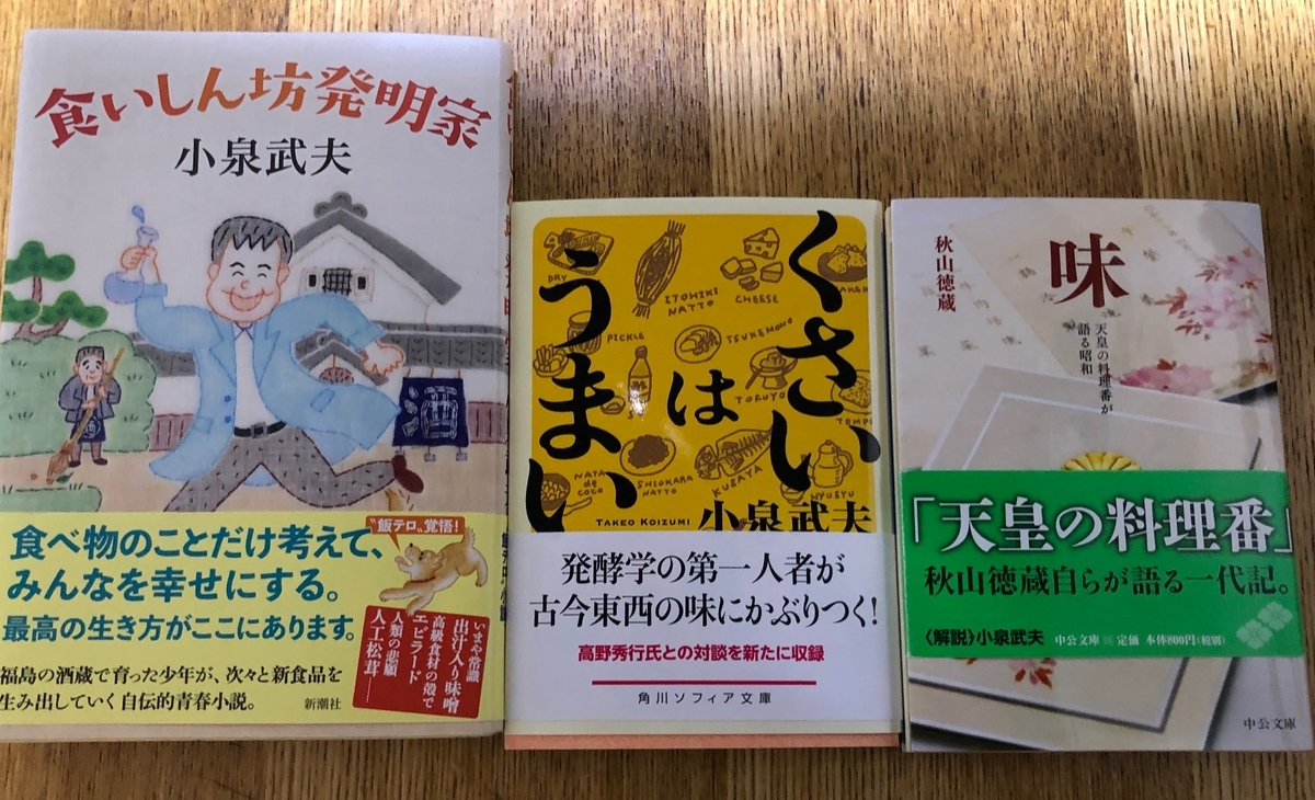 f:id:yurachi:20201010201158j:plain