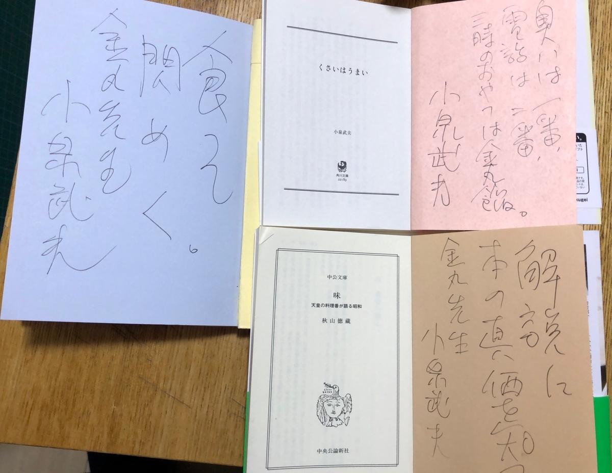 f:id:yurachi:20201010201248j:plain