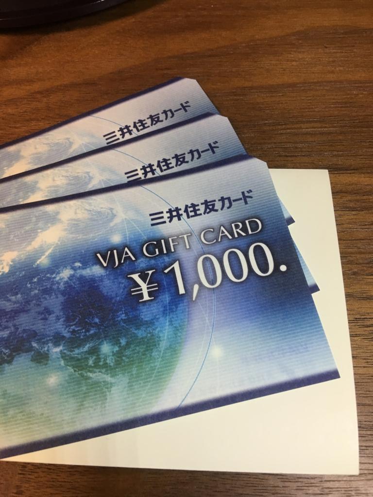 f:id:yuragi-san:20170223162001j:plain