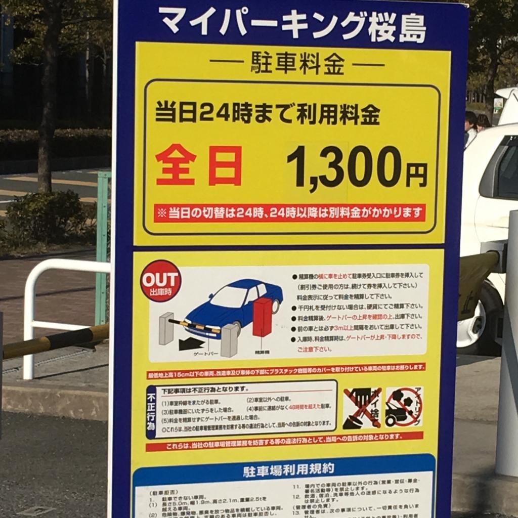 f:id:yuragi-san:20170224124041j:plain
