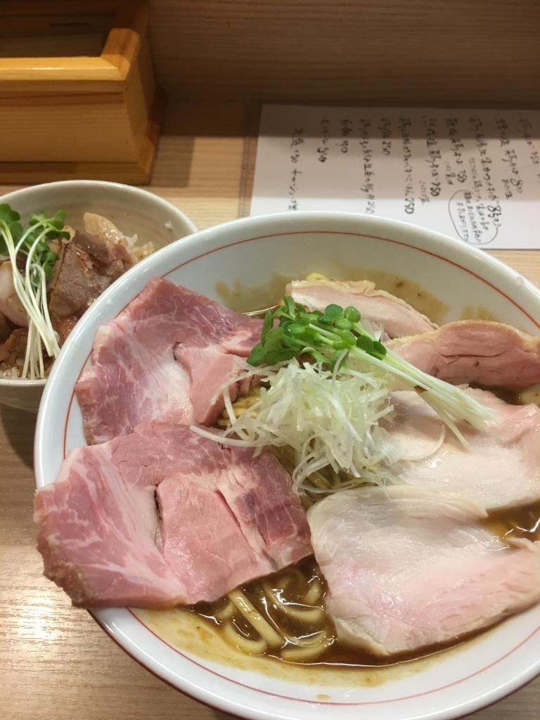 f:id:yuragi-san:20170921161956j:plain