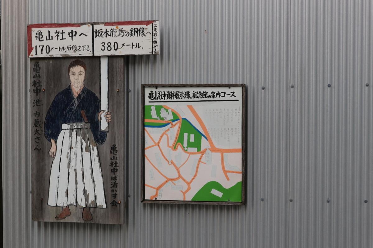 f:id:yurahime5:20200206100023j:plain