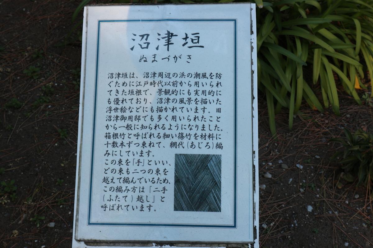 f:id:yurahime5:20200211153005j:plain