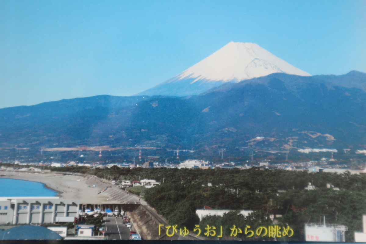 f:id:yurahime5:20200213104917j:plain