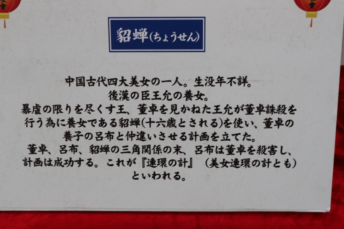 f:id:yurahime5:20200223215801j:plain