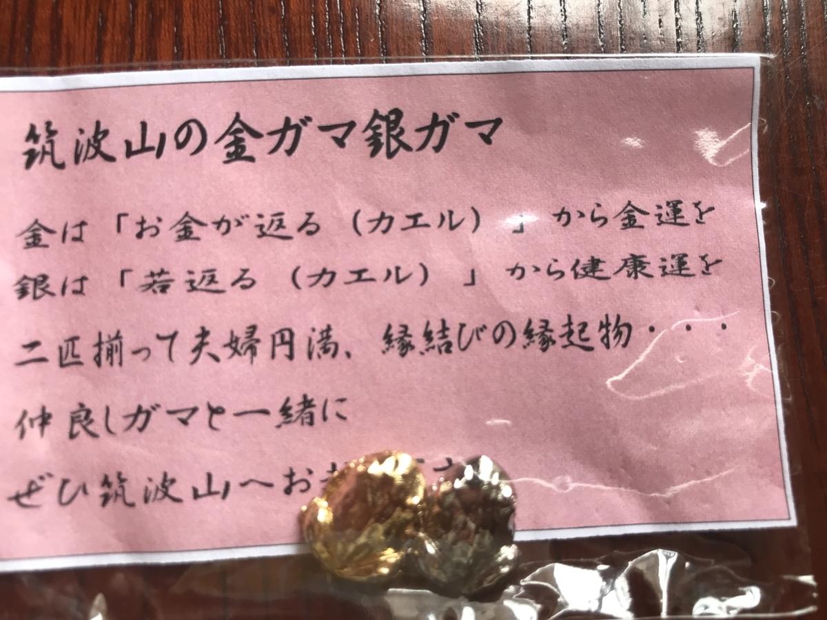f:id:yurahime5:20200727213325j:plain