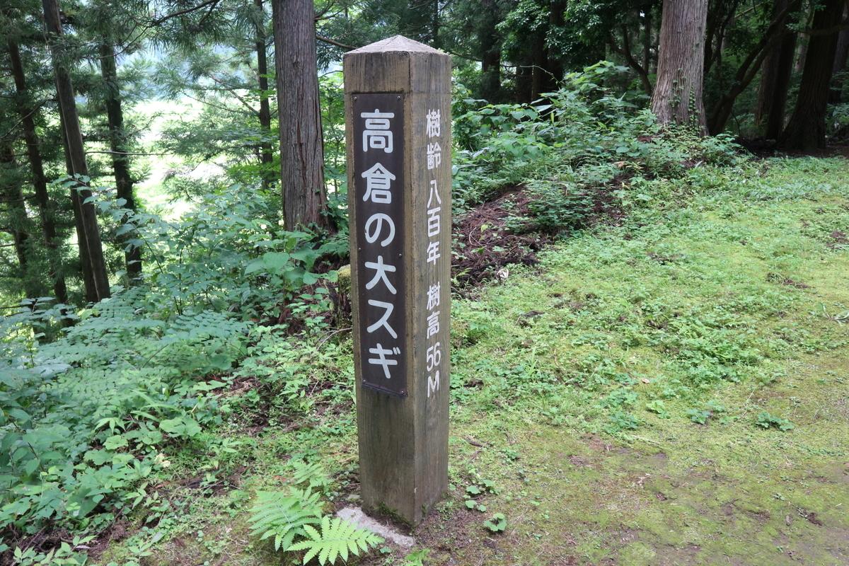 f:id:yurahime5:20200817200753j:plain