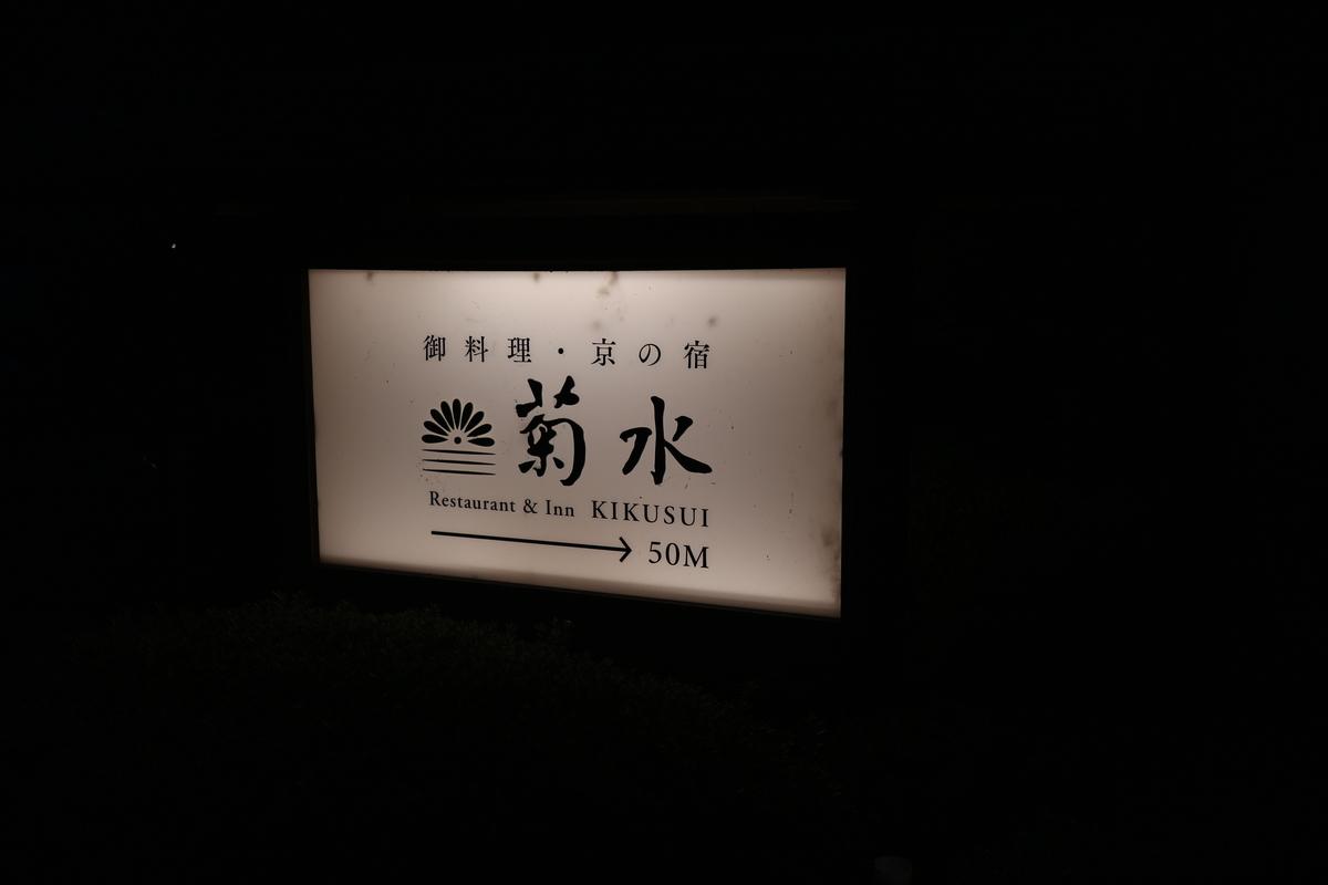 f:id:yurahime5:20201217222622j:plain