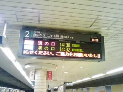 f:id:yurai_209:20090719142609j:image