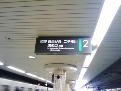 f:id:yurai_209:20090719142919j:image