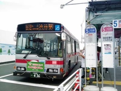 f:id:yurai_209:20090719151705j:image