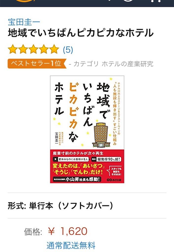 f:id:yuraku2993:20170205092648j:image