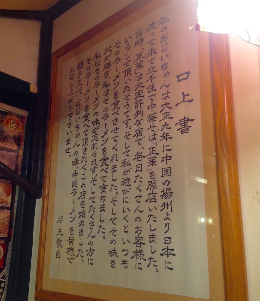 f:id:yuraku2993:20170216190420j:image