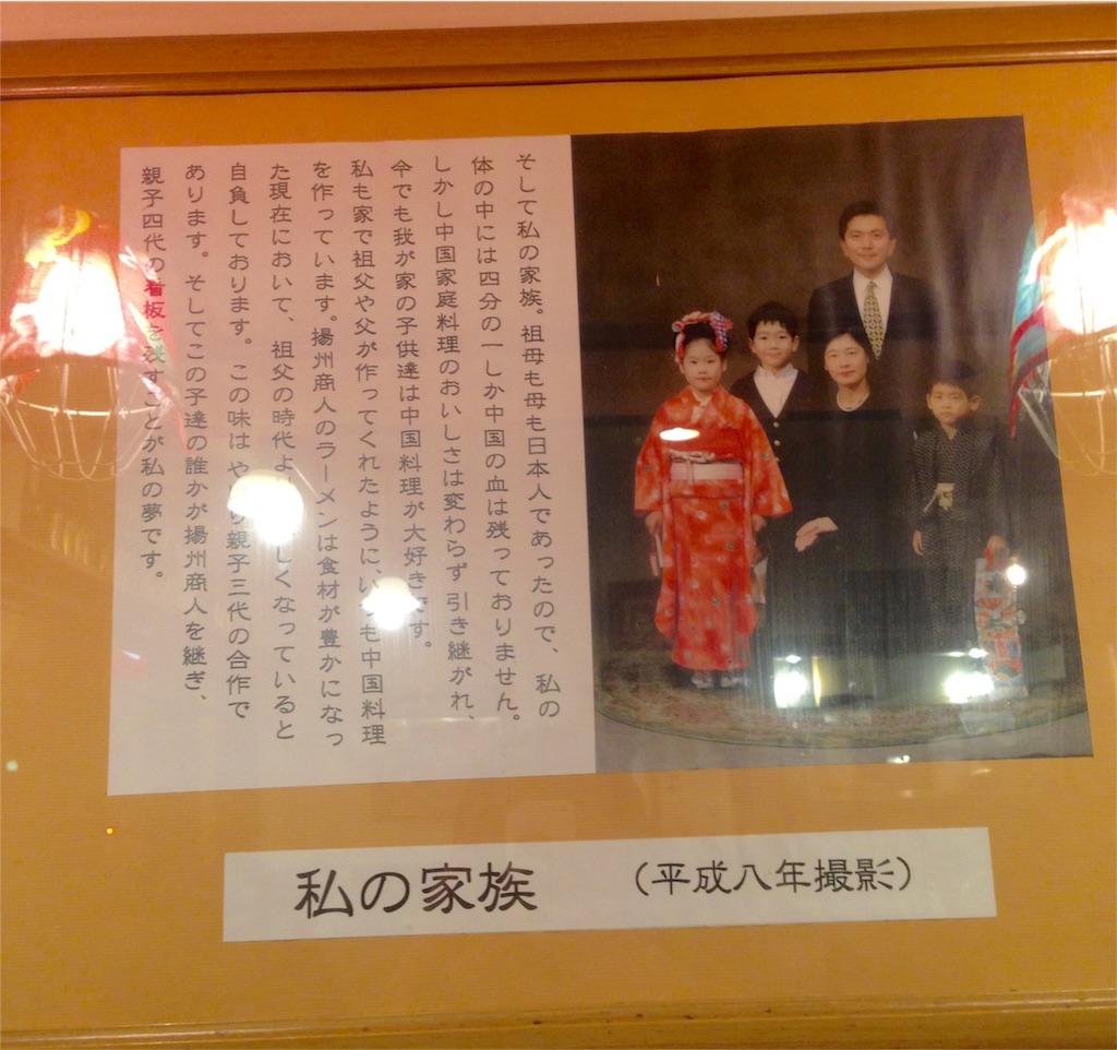 f:id:yuraku2993:20170216190530j:image