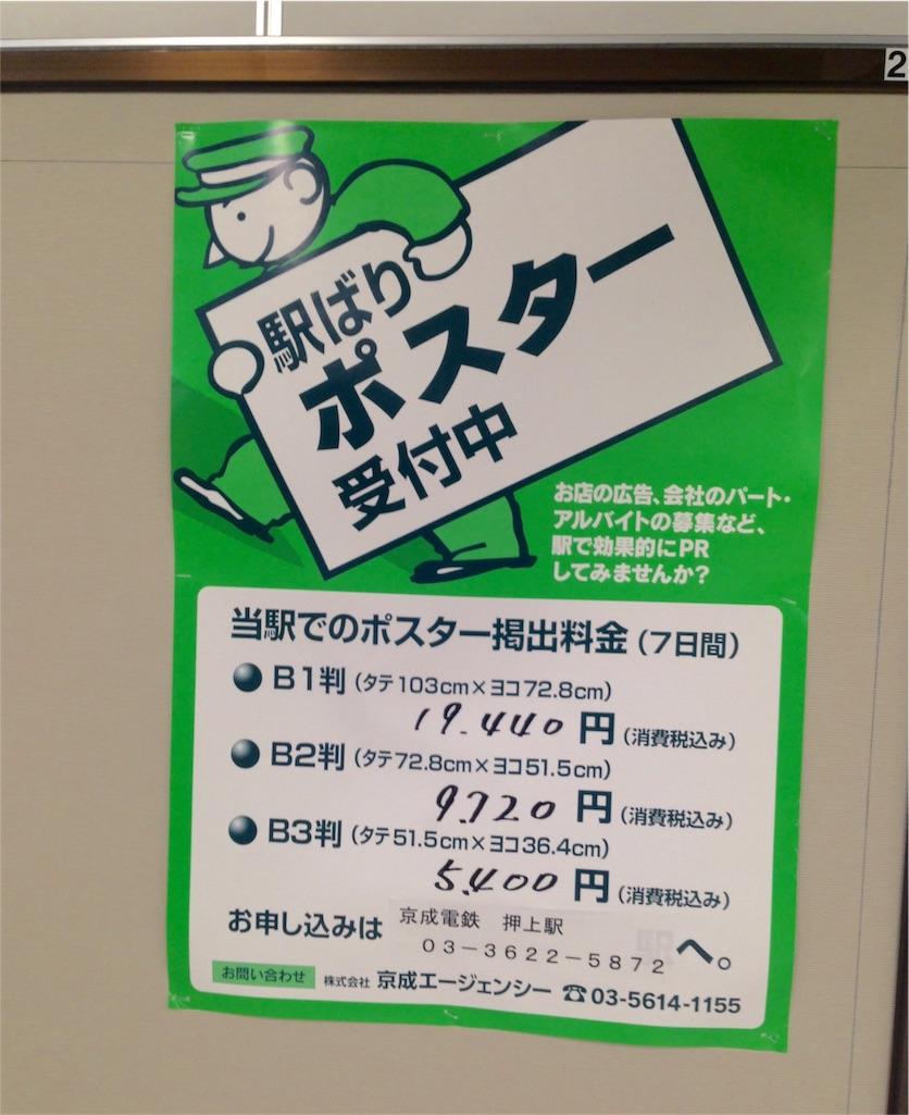 f:id:yuraku2993:20170216223930j:image