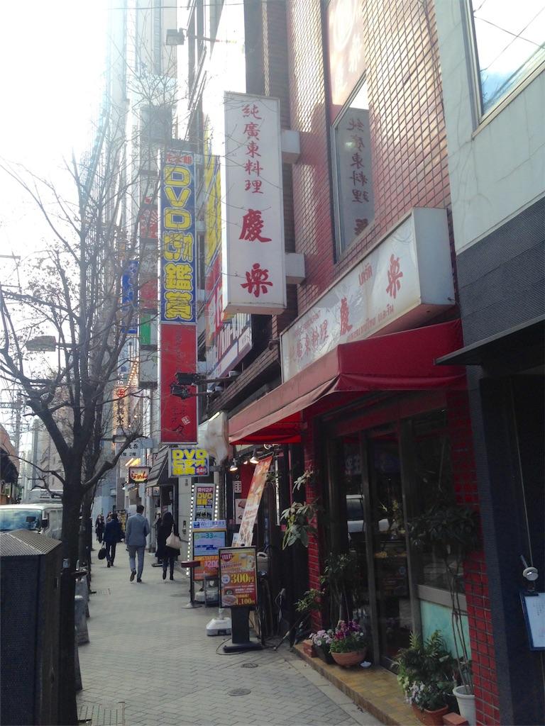 f:id:yuraku2993:20170217194805j:image
