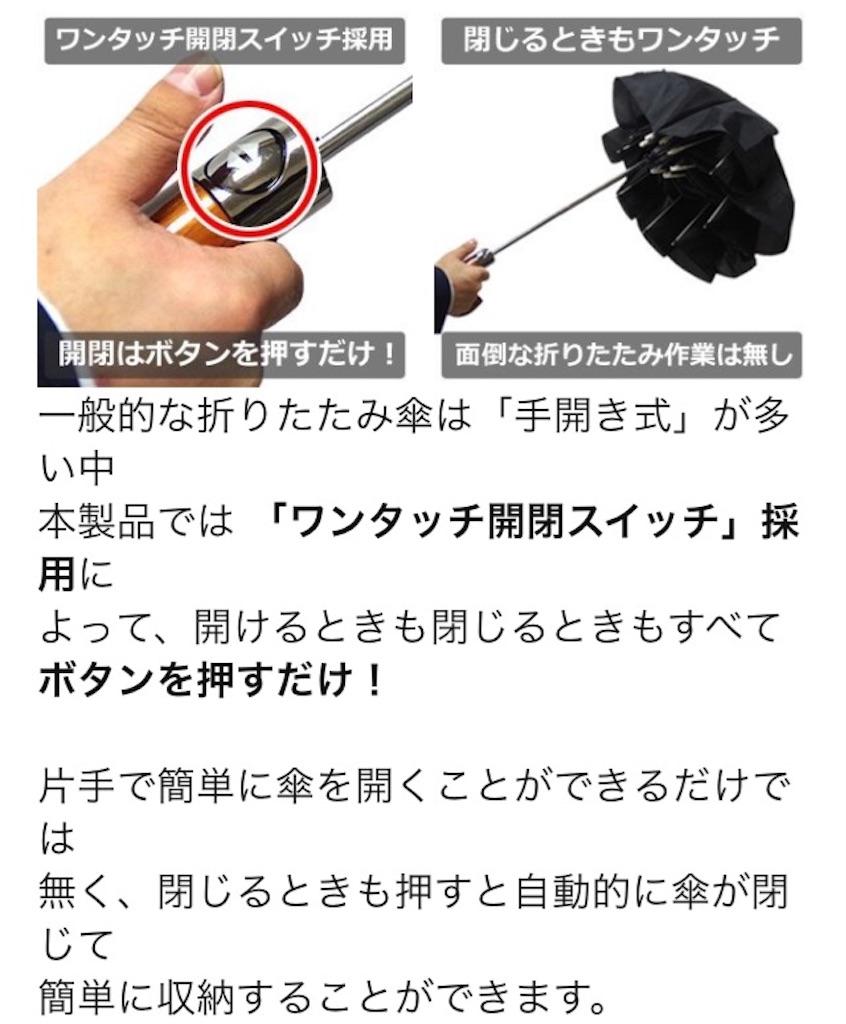 f:id:yuraku2993:20170302210635j:image