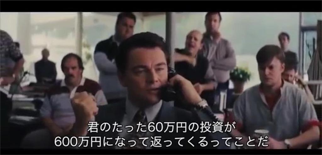 f:id:yuraku2993:20170304135425j:image