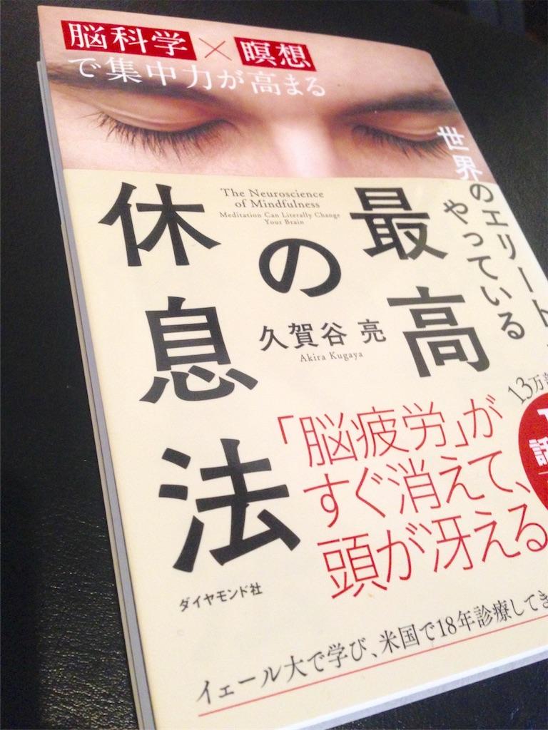 f:id:yuraku2993:20170304181903j:image