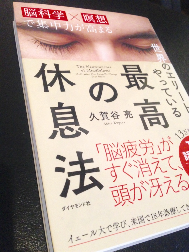 f:id:yuraku2993:20170305004745j:image