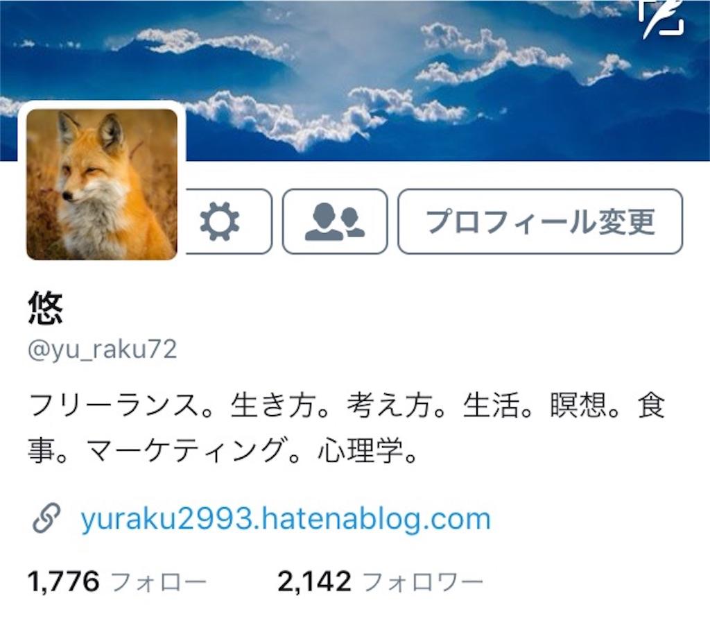 f:id:yuraku2993:20170310121529j:image