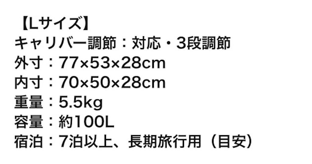 f:id:yuraku2993:20170312213655j:image