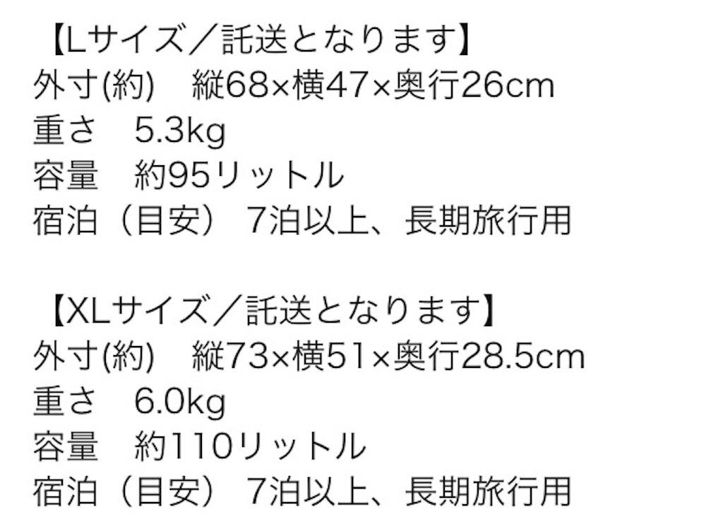 f:id:yuraku2993:20170312214721j:image