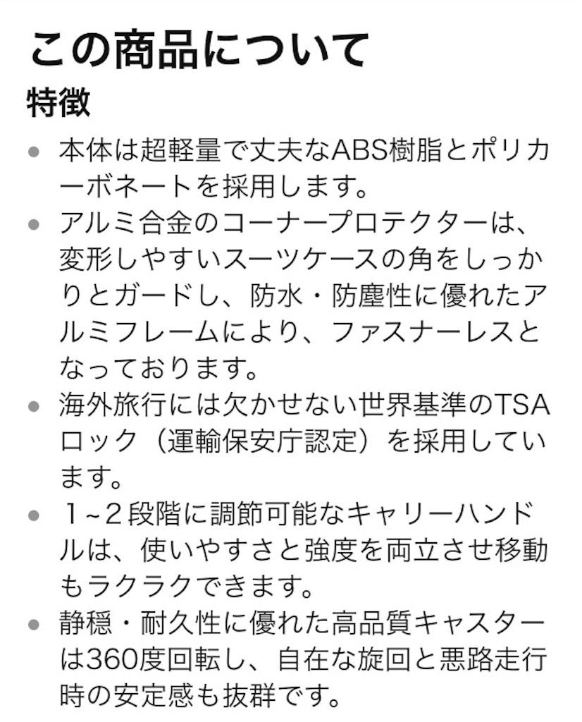 f:id:yuraku2993:20170312214851j:image