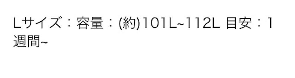f:id:yuraku2993:20170312215728j:image