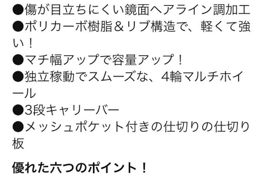 f:id:yuraku2993:20170312215733j:image