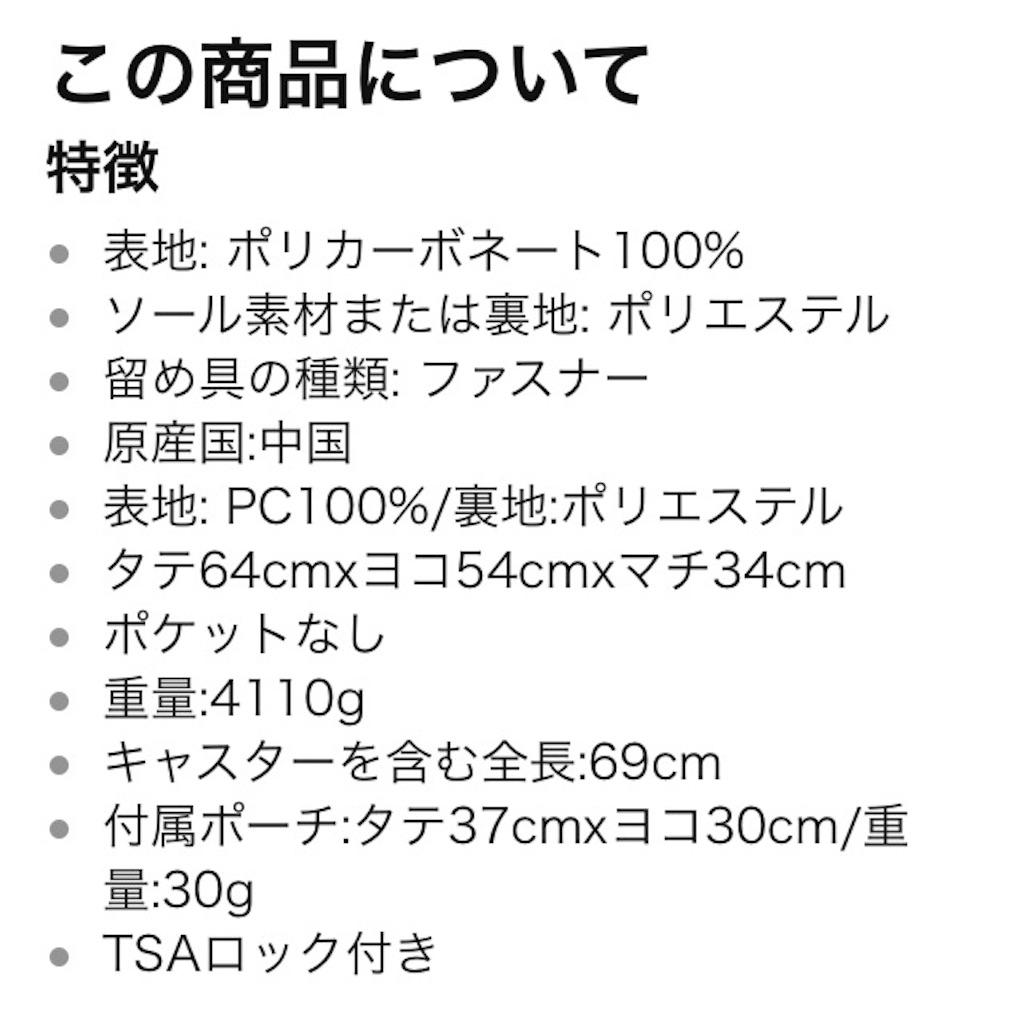 f:id:yuraku2993:20170312223929j:image