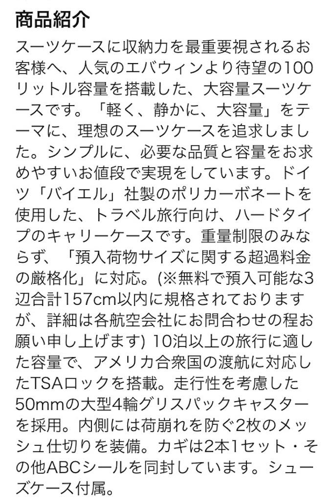 f:id:yuraku2993:20170312224022j:image