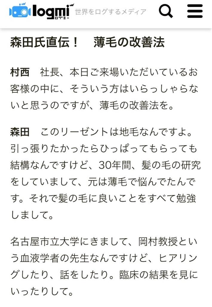 f:id:yuraku2993:20170404173755j:image