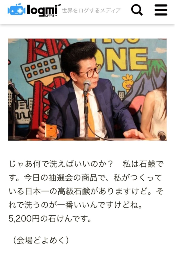f:id:yuraku2993:20170404173802j:image