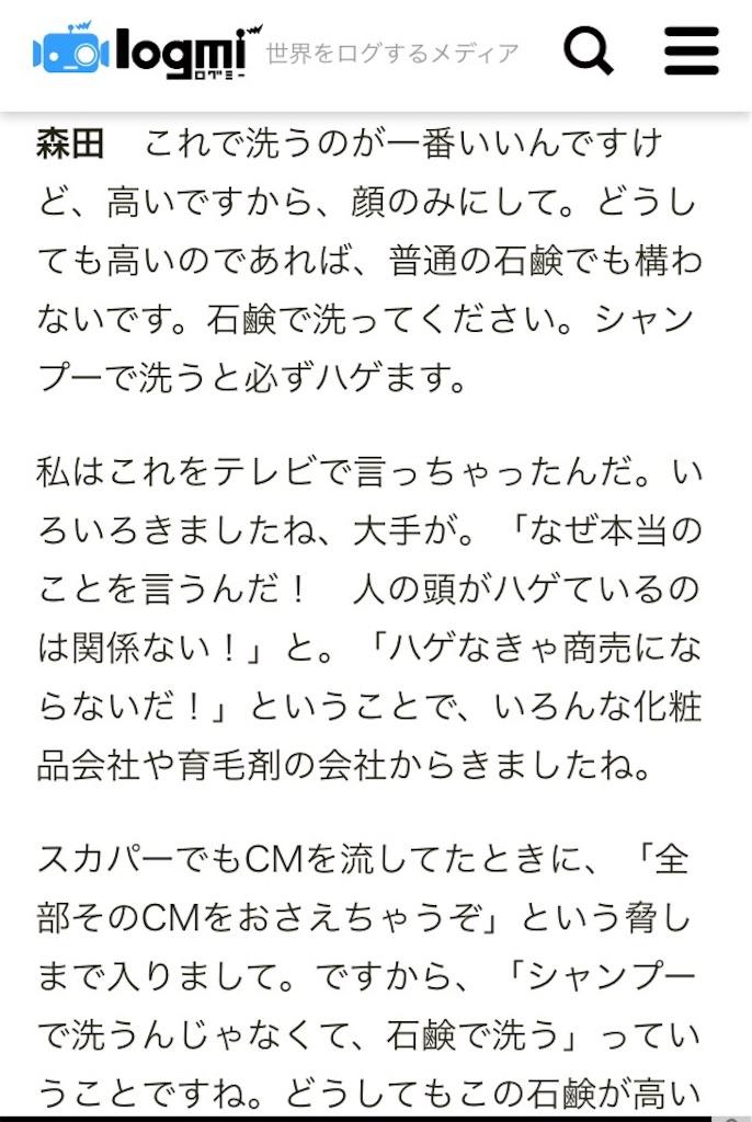 f:id:yuraku2993:20170404173807j:image