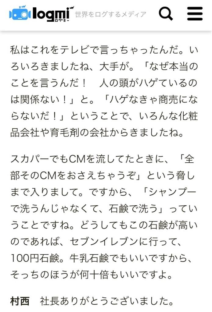 f:id:yuraku2993:20170404173813j:image