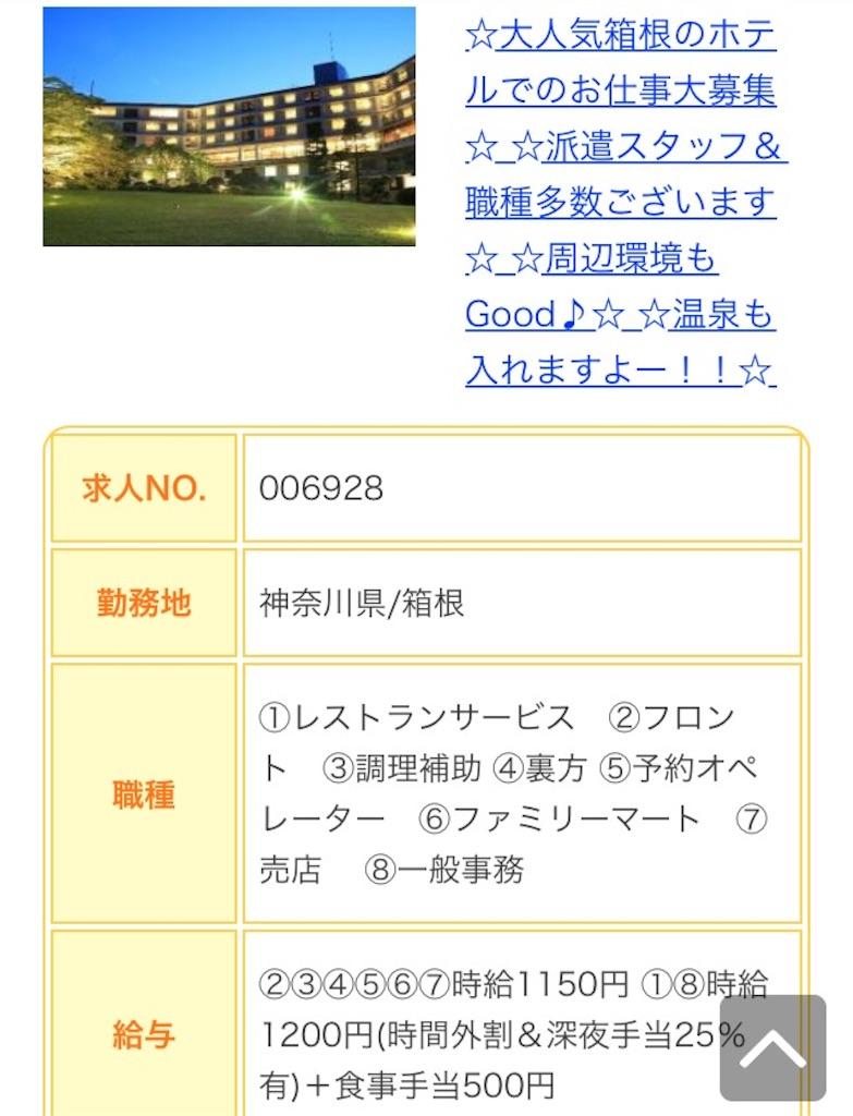 f:id:yuraku2993:20170412222541j:image