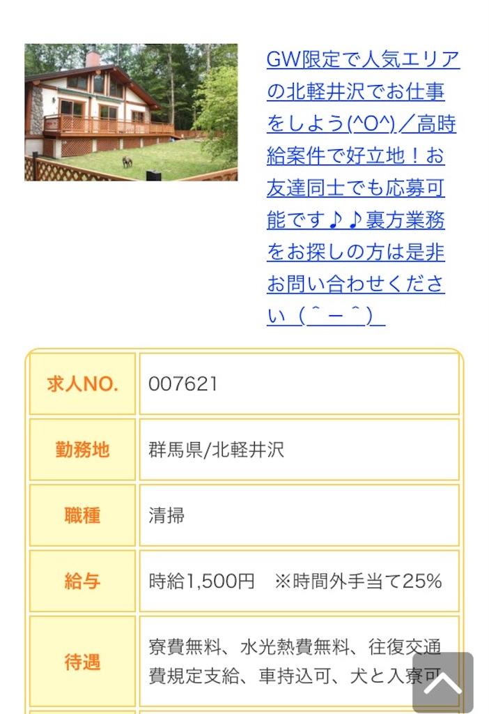 f:id:yuraku2993:20170412222542j:image