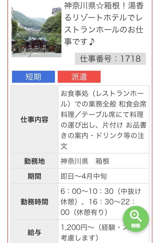 f:id:yuraku2993:20170412222553j:image