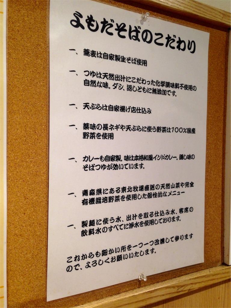 f:id:yuraku2993:20170415102149j:image