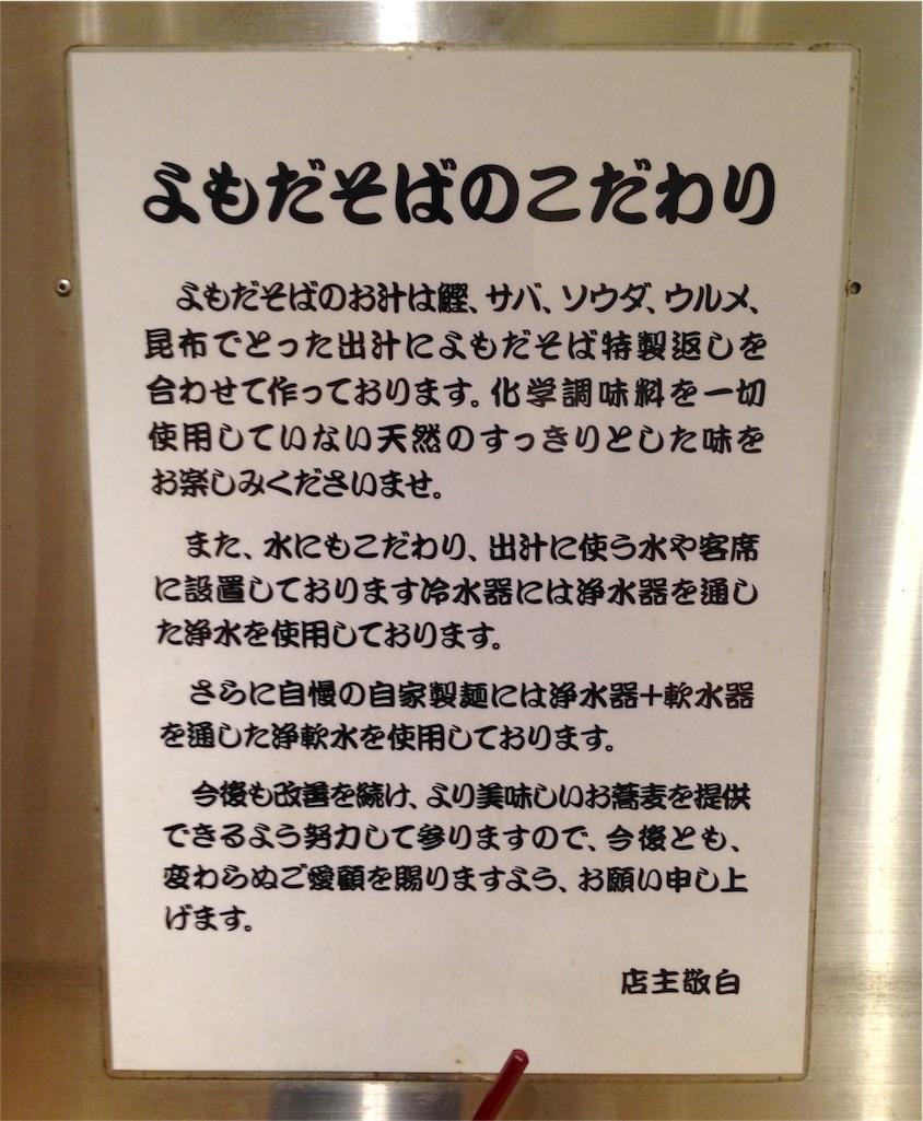 f:id:yuraku2993:20170415102202j:image