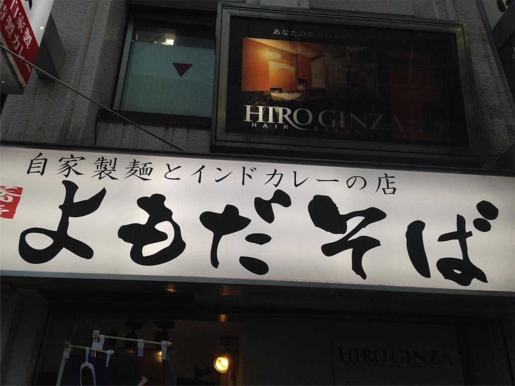 f:id:yuraku2993:20170415102334j:image