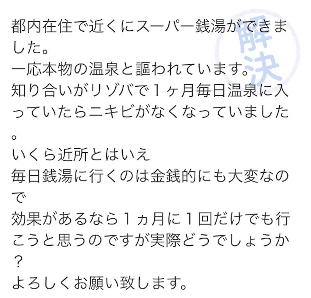 f:id:yuraku2993:20170415230432j:image