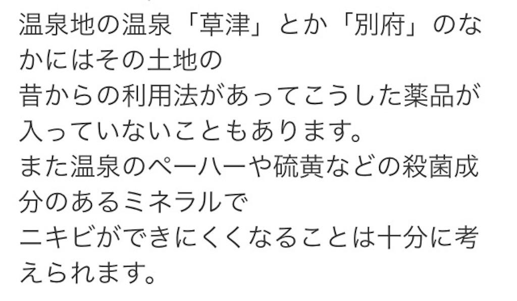 f:id:yuraku2993:20170415230440j:image