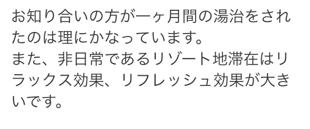 f:id:yuraku2993:20170415230459j:image