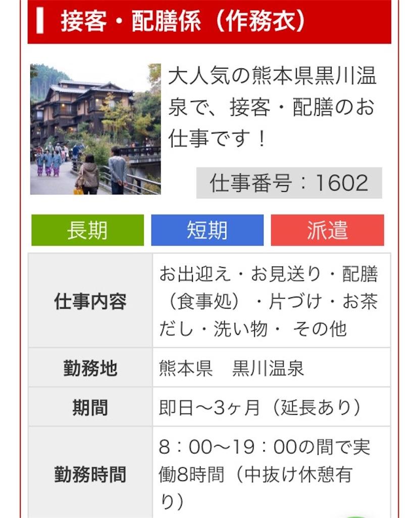 f:id:yuraku2993:20170416063543j:image