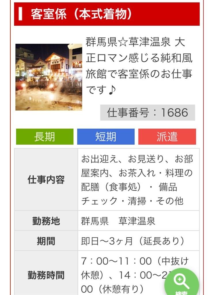 f:id:yuraku2993:20170416063602j:image