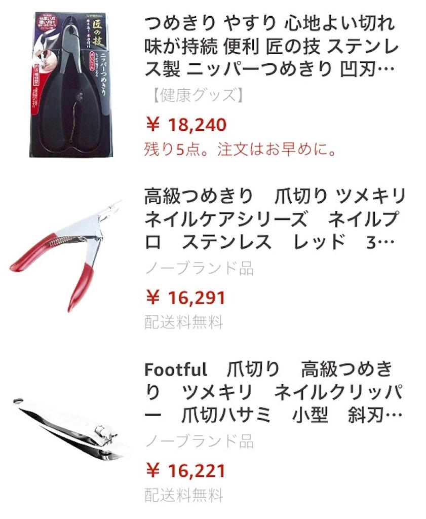 f:id:yuraku2993:20170417181616j:image