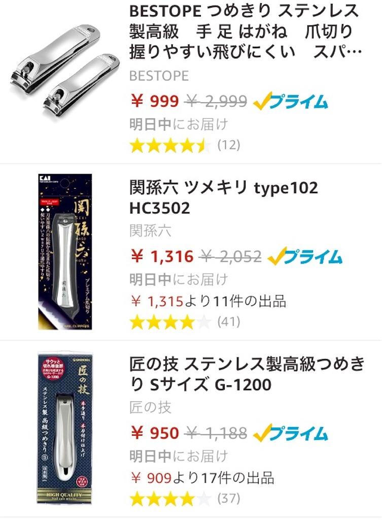 f:id:yuraku2993:20170417182343j:image