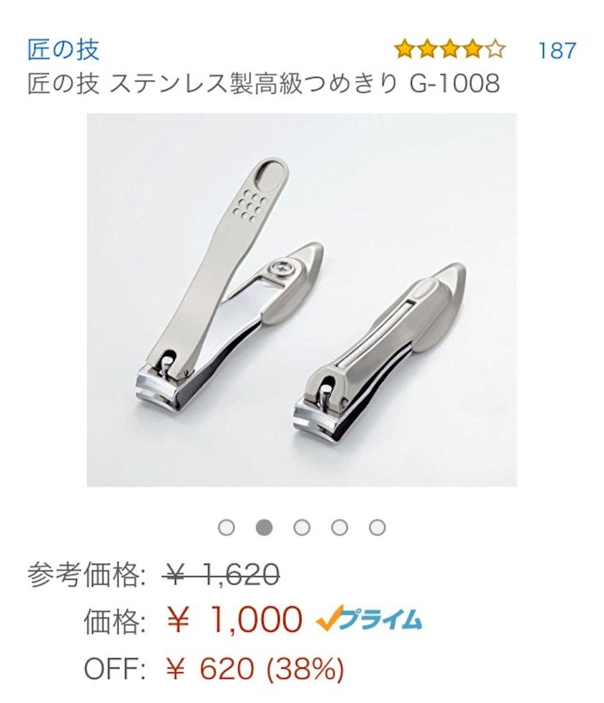 f:id:yuraku2993:20170417184748j:image